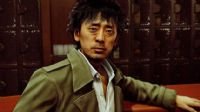 Judgment PS4 Game - Gamereload.co.uk